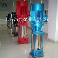 消泉泵业经典款GDL型立式单级泵25GDL6-12*4离心管道泵厂家直销