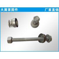 热镀锌护栏螺栓的工艺介绍
