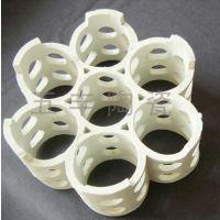 轻瓷六棱孔环