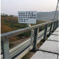山东济南桥梁公里标预制混凝土界桩价格