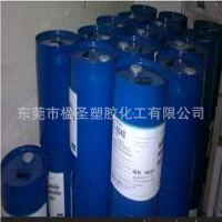 美国道康宁Z-6040硅烷偶联剂 道康宁环氧密封剂 1公斤起订