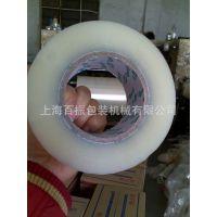 上海胶带厂特价销售 150M加粘型封箱胶带 45mm宽封箱胶带