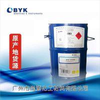德国毕克BYK-333溶剂型,无溶剂型和水性涂料用有机硅表面流平剂