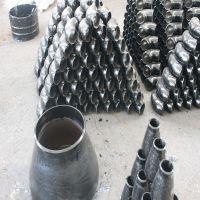 销售Q235 20#碳钢高压异径管 焊接异径管的生产厂家,保材质