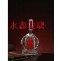 供应 玻璃酒瓶 帆船酒瓶 生肖酒瓶 龙酒瓶 泡酒瓶 异型酒瓶