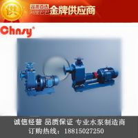 ZXL直联式自吸泵生产厂家:50ZXL12.5-50自吸泵(配5.5kw防爆电机)