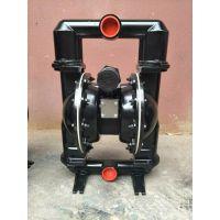 吕梁孝义市电镀液隔膜泵QBY-50化工泵