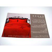 淘宝专用纺织品包装盒 优质床上用品包装纸盒上海景浩彩印