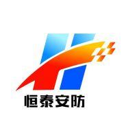 山东恒泰安防救援装备制造有限公司