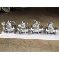 不锈钢700X型水泵控制阀 水泵控制阀