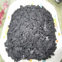 【产品供应】 供应宏达椰壳活性炭,煤质柱状活性炭,锰砂滤料。无烟煤滤料