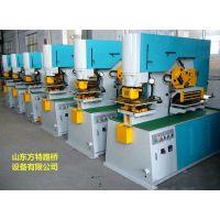 方特机械生产YGT-20多功能联合冲剪机