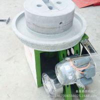 精品米浆石磨白色砂岩石电动石磨机高产量石头磨