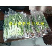 蔬菜包装机-伺服蔬菜自动包装机-叶菜自动包装机