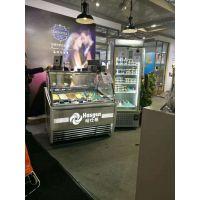 冰淇淋展示柜 冷冻柜 哈仕根冰淇淋柜 进口压缩机
