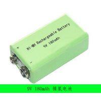 厂家直销9v180H镍氢充电电池 万用表专用电池