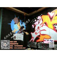 盛联商务(图)|漯河餐厅手绘7|漯河餐厅手绘