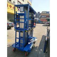 鑫升牌GTWY8-200型 移动式升降台 定制移动套缸式升降机 厂家销售
