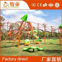 大型户外儿童体能训练设备攀爬网素质拓展器材攀爬架定制