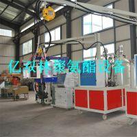 供应亿双林聚氨酯 pu耐磨防滑垫生产机器设备