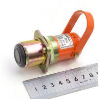 原装进口 大和安全锁 SPS-22A 安全插销