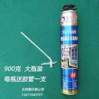 聚氨酯发泡剂填缝剂门窗 防水 泡沫胶 膨胀剂 密封胶 填充发泡胶