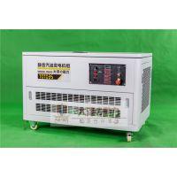 应急设备35kw静音汽油发电机价格