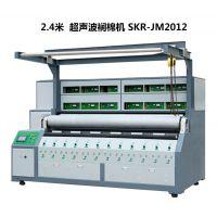 裥棉机 超声波裥棉复合机 超声波压花设备