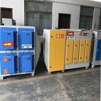 重庆 光氧催化净化设备 批发价嘉特纬德 废气处理