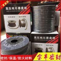 纯石墨盘根现货价格,纯石墨盘根生产加工厂家50*50mm