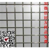 不锈钢密纹网@无锡不锈钢密纹网@不锈钢密纹网生产厂家