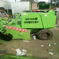 苜蓿草稻草麦秸玉米秸秆小型捡拾粉碎打捆机秸秆捡拾切碎打捆机