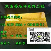 http://himg.china.cn/1/4_636_238514_500_460.jpg
