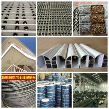 固臣隐形防护网棱形1.4白色铝型材轨道 阳台防护设施铝合金 隐形防盗网 防护网材料
