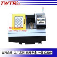 台荣TRS-25#斜床身数控立式机床厂家/小型数控车床价格