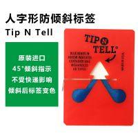 原装进口tip n tell防倾斜标签人字形防倾倒标签