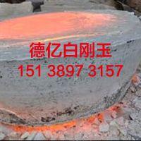 四川成都白刚玉耐火材料浇注料哪家好价格便宜