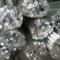 铝合金六角棒六角铝管型材