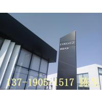 领克4S店吊顶 展厅装饰勾搭式铝单板天花