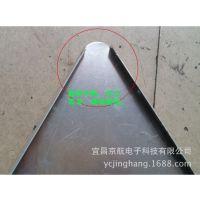 交通标牌半成品光面,二道铝槽,三角形标牌900X1.5厚,滚边
