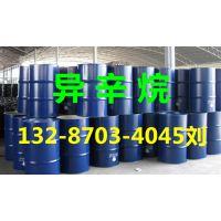 山东异辛烷生产厂家 进口高纯异辛烷供应商价格 齐鲁石化异辛烷多钱一吨 国标异辛烷生产企业