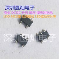 兼容XB5353A 复合DW01 8205的二合一锂电保护IC P6455