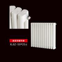 暖气片十大品牌伟星世家散热器铜铝复合钢制板式散热器