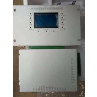 供应ZBK-3TE低压馈电开关智能型综合保护器