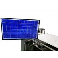 太阳能电池板缺陷检测仪