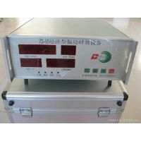 供应沈阳jn004振动时效振动时效设备
