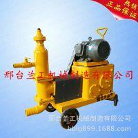 水泥砂浆注浆机 双缸单缸注浆泵配件 锚杆注浆泵厂家产品 压浆泵
