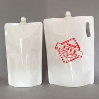 纯白色1.5L肥皂液吸嘴自立袋定做厂家2公斤洗衣液塑料包装袋定制