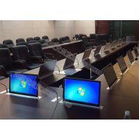 超薄液晶屏一体升降器18.5寸无纸化会议终端
