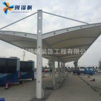 免费设计雨棚膜结构汽车棚 抗冲击性好结实耐用室外膜结构汽车棚